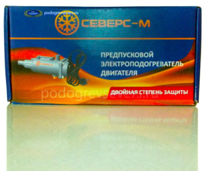 Предпусковой подогреватель Северс-М 2,0 кВт (М3)
