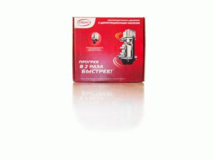 Подогреватель с помпой универсальный 1,5 кВт с бамперным разъемом